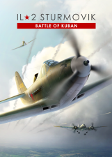 Battle of Kuban releases in January 2018