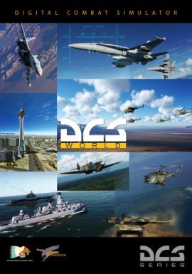 DCS-World_v2.5_1400x2000_v4.jpg