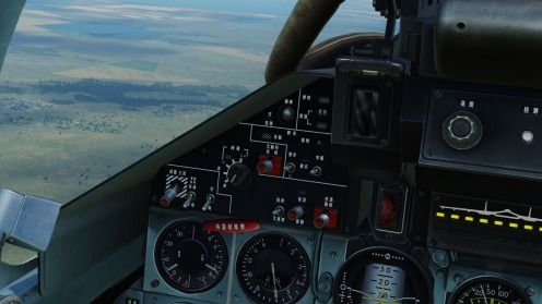 J-11A-cockpit3