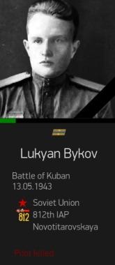 812iap-LukyanBykovCard.jpg