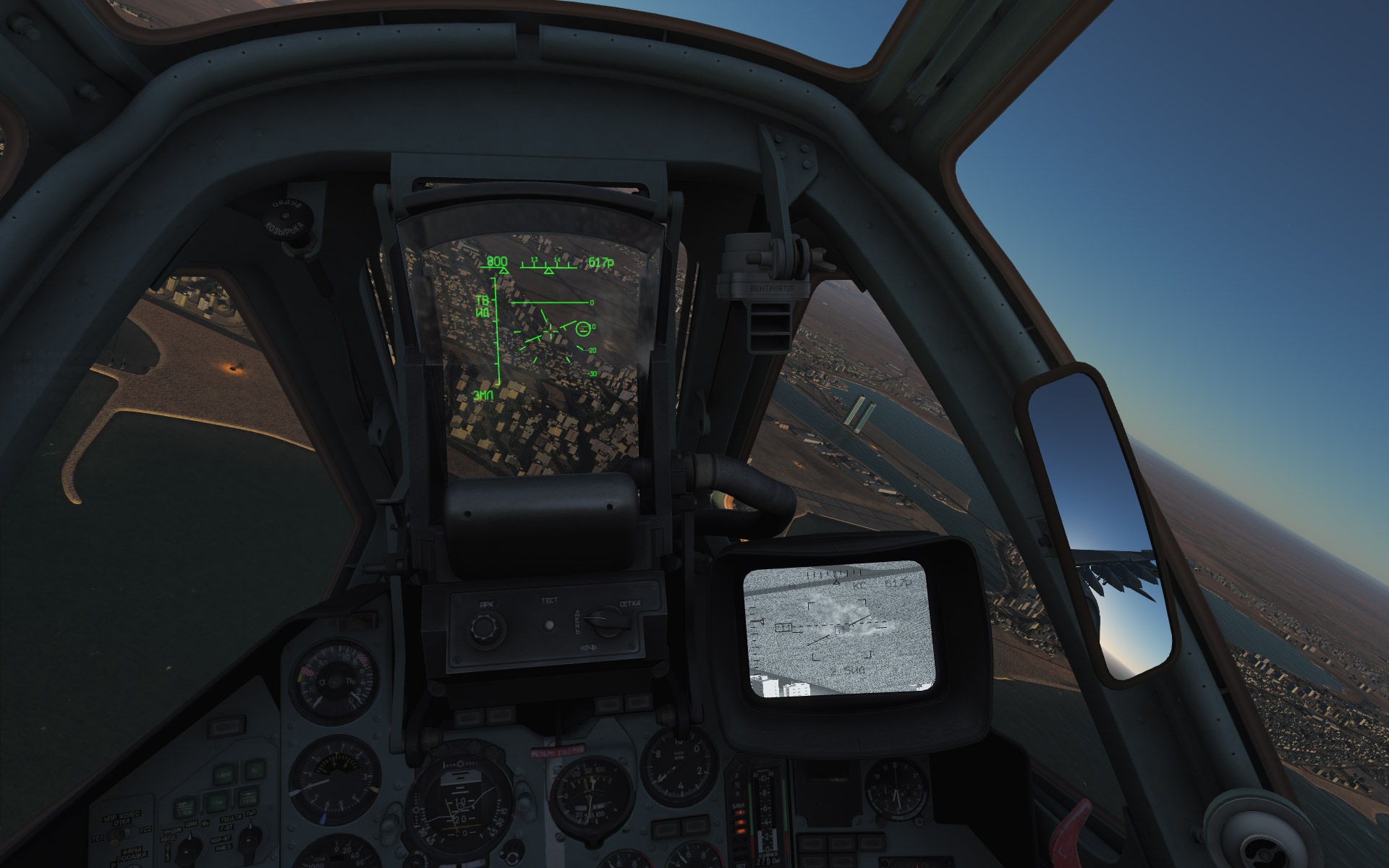 DCS: Su-25T is free to play but is it a good entry point